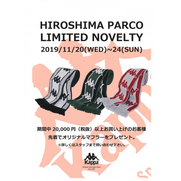 HIROSHIMA PARCO LIMITED NOVELTY 2019/11/20(WED)~24(SUN)