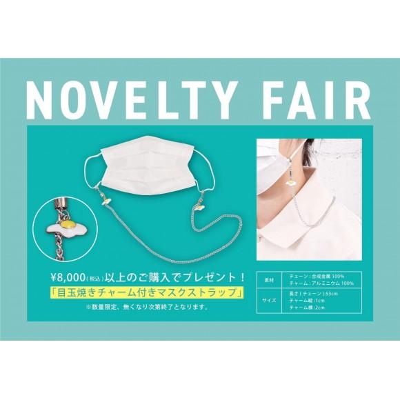 ☆NOVELTY FAIR☆