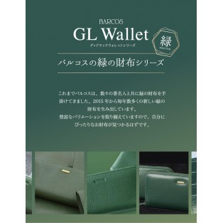 お財布について☆