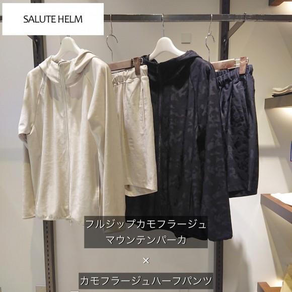 【 SALUTE HELM 】21SS 新作入荷!