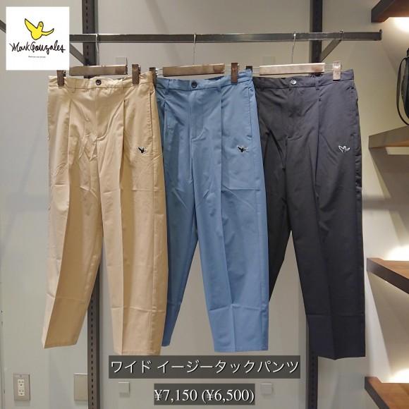 【 MRAK GONZALES 】21SS ワイドパンツ入荷!