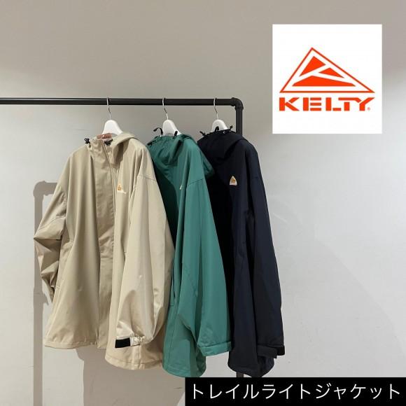 【 KELTY 】21AW 使い勝手のよいライトジャケット!!