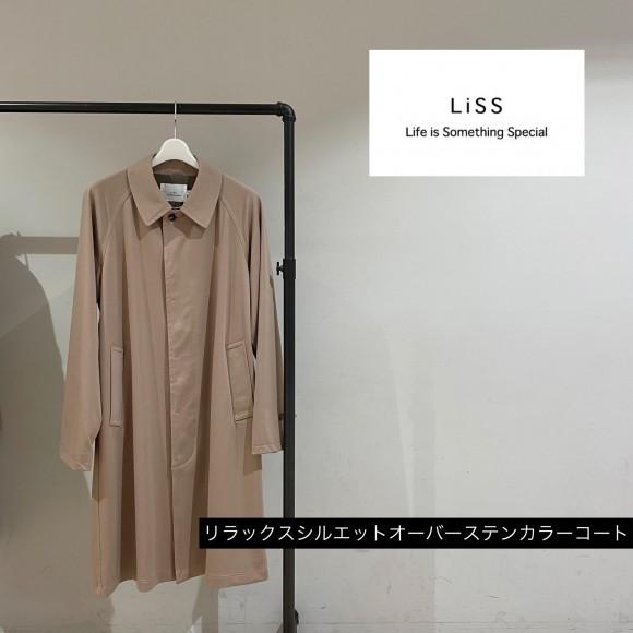 【 LiSS 】21AW 4wayストレッチのコート!