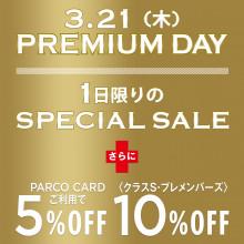 PREMIUM DAY(3/21)