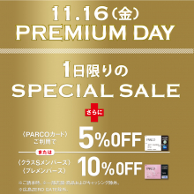 PREMIUM DAY(11/16)