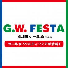 G.W.FESTA(4/19-5/6)