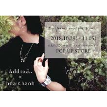 【期間限定SHOP】Addtoa. / hoachanh