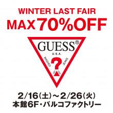 【本館6F・パルコファクトリー】GUESS LIMITEDSHOP開催!【MAX70%OFF】