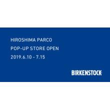 【4F連絡通路・特設会場】BIRKENSTOCK 期間限定オープン!