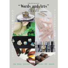 【新館1階】Words and Arts pop-up store 期間限定OPEN!