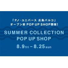 【新館1階・特設会場】ナノ・ユニバースPOP UP SHOP OPEN!