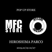 【4階連絡通路】MFC STORE&EXAMPLE 期間限定OPEN!