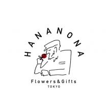 【本館2階】HANANONA 期間限定OPEN!