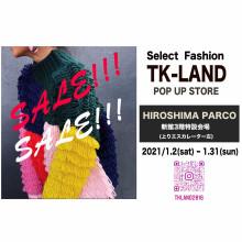 【新館3階】TK-LAND 期間限定OPEN!