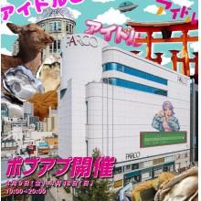 【本館6階・特設会場】SOXSOCKS 期間限定OPEN!