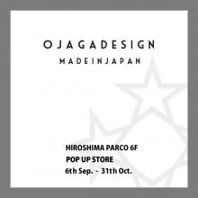 【本館6F】オジャガデザインPOPUPショップ開催!