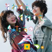 HIROSHIMA PARCO 2021 SPRING【それでも、それでも、私たちの春っ。】