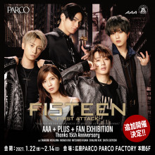 AAA +PLUS+ FAN EXHIBITION 開催決定!