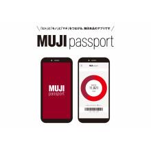 【新館7・8階 無印良品】MUJI passport 店舗フォローキャンペーン開催!