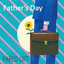 パルコの父の日