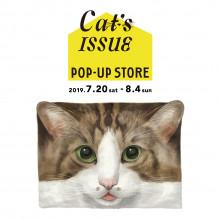 【新館4階 アーバンリサーチドアーズ】Cat's ISSUE POP-UP STORE開催!