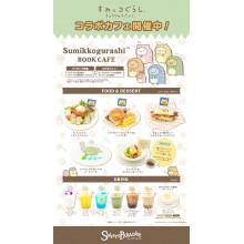 本館B1F スイーツパラダイス「すみっコぐらしブックカフェ」開催!