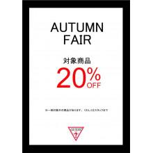 【本館別棟・GUESS】期間限定20%OFF☆Autumn Fair開催!
