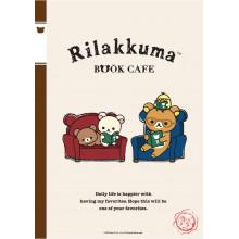 【本館B1階 スイーツパラダイス】『リラックマブックカフェ』コラボカフェ開催!!