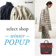 Select Shop Winter POP UP