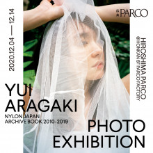 YUI ARAGAKI PHOTO EXHIBITION 開催!