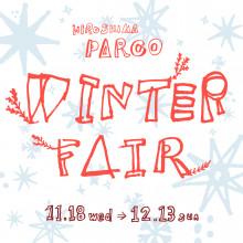 WINTER FAIR ~冬をお得に楽しむ5つの企画~ 開催!