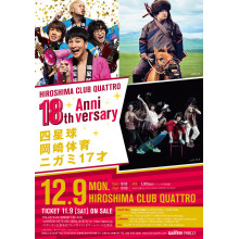 HIROSHIMA CLUB QUATTRO 18th Anniversary