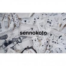 【新館2階・ベーシックアンドアクセント】sennokoto POP UP STORE 開催!!