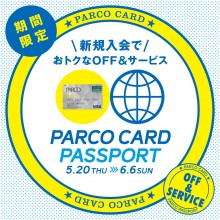 PARCO CARD PASSPORT