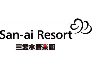 San-ai Resort(三愛水着楽園)