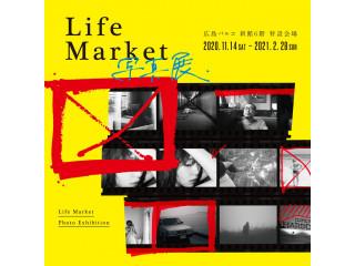 Life Market 写真展