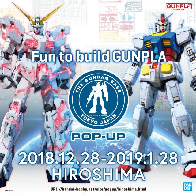 THE GUNDAM BASE TOKYO POP-UP in HIROSHIMA
