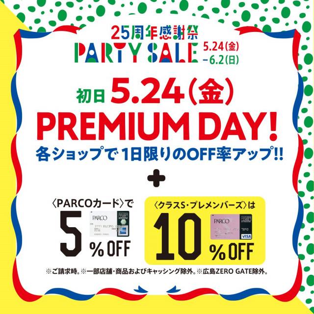 PREMIUM DAY (5/24)