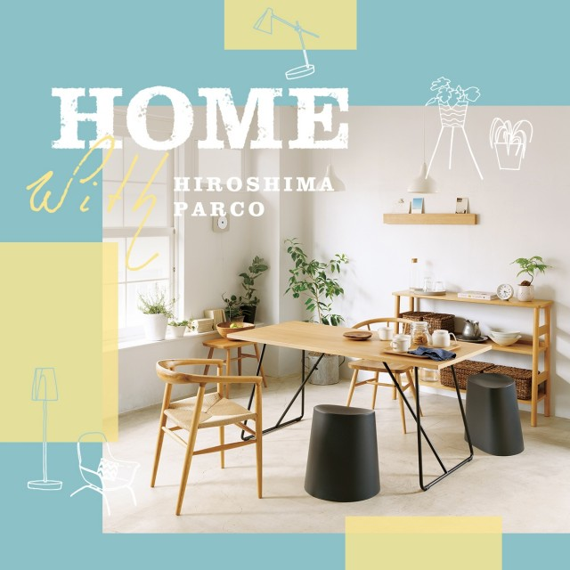Home with HIROSHIMA PARCO