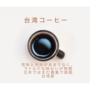 Today's coffee