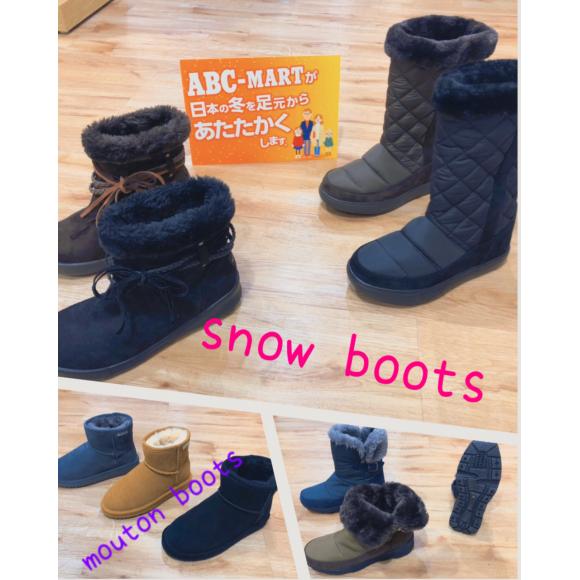 ABCMARTが日本の冬を足から暖かくします!!