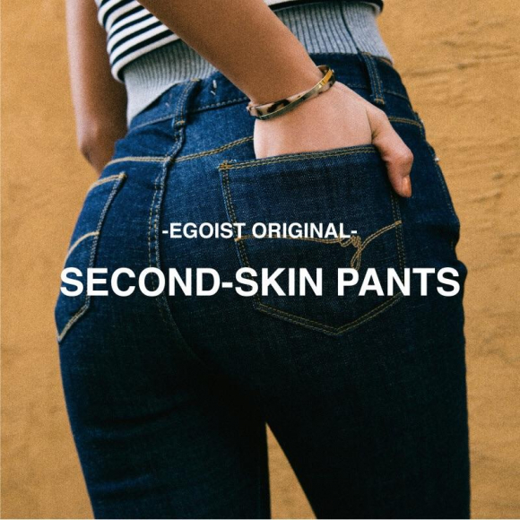 SECOND SKIN PANTS