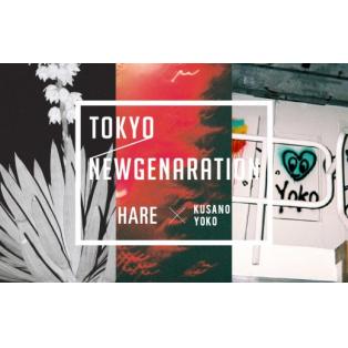 TOKYO NEW GENARATION