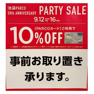 池袋PARCO 50th anniversary party sale