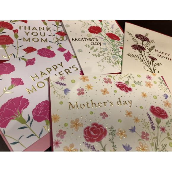 母の日のレター