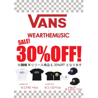 8/26(土)~ VANS×TOWER RECORDS コラボアイテム30%OFF SALE!!