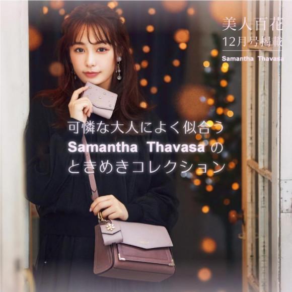 お財布付きショルダーバッグ【クリスマスコレクション】