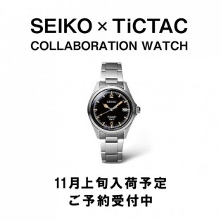 【SEIKO×TiCTAC】35周年記念モデル 再入荷のお知らせ!