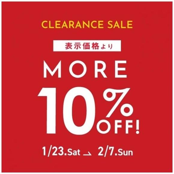 【MORE SALE!】人気ブランドのセール商品がさらに10%OFF