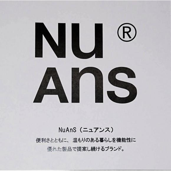 新生活に「NuAns」